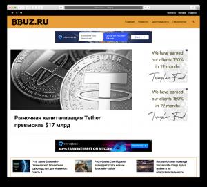 bbuz.ru