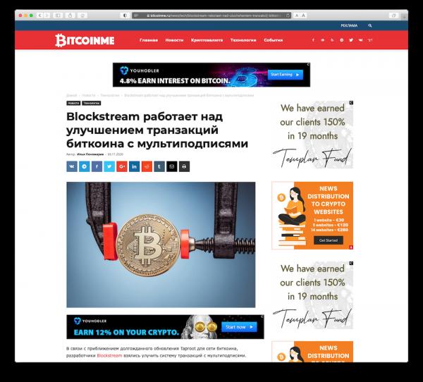 bitcoinme.ru