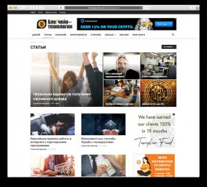 gornakov.com